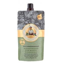 Bania Agafii - balsam do włosów-odżywczo - regeneracyjny 100ml
