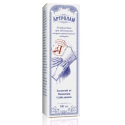 Artrolam 100ml